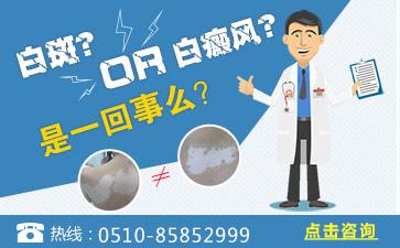 白癜风的病因危害性有什么