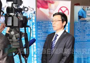 第七届世界自然医学学术大会接受记者采访